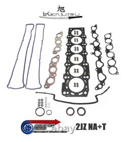 NA+T MLS Head Gasket Set For Toyota Supra JZA80 2JZ-GE+T Turbo Conversion